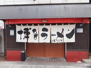 nakano-barikote3.jpg