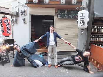 nakano-hideout11.jpg