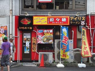 nakano-iris2.jpg