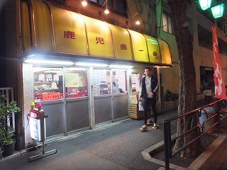nakano-kagoshima-ichiban23.jpg