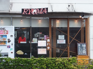 nakano-ryoma5.jpg