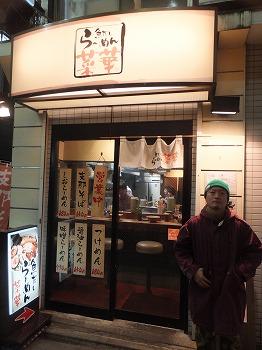 nakano-saika7.jpg