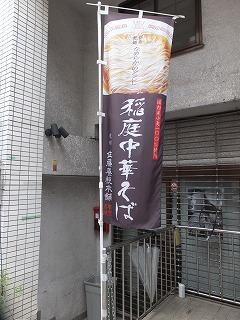 nakano-shichisai1.jpg