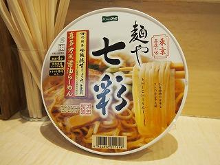 nakano-shichisai6.jpg