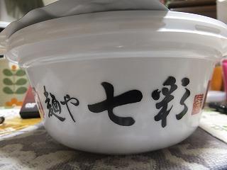 nakano-shichisai8.jpg