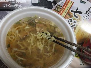 nakano-shichisai9.jpg