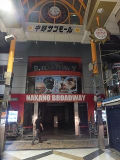 nakano-street75.jpg