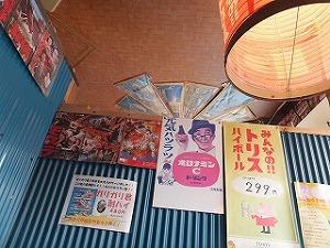 nakano-syowa-yatai-sakaba2.jpg