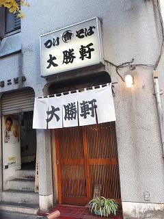 nakano-taisyoken25.jpg