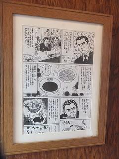 nakano-taisyoken26.jpg
