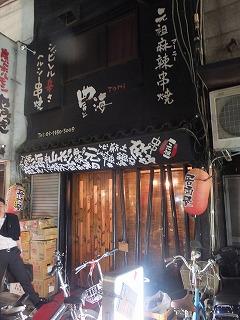 nakano-tomi1.jpg