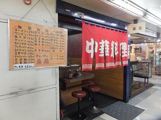 nakano-tonpei1.jpg