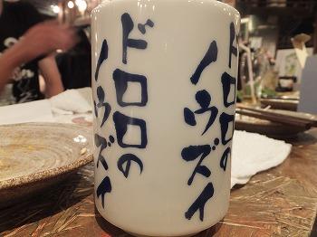 nakano-tsukada18.jpg