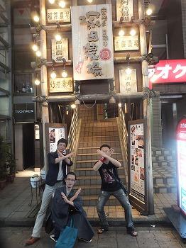 nakano-tsukada2.jpg