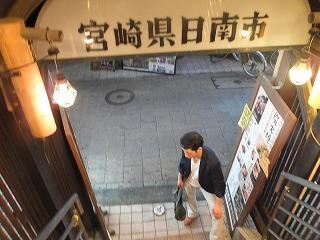 nakano-tsukada3.jpg