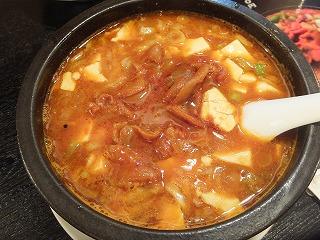 nogata-men-han-kenkyu-jo3.jpg