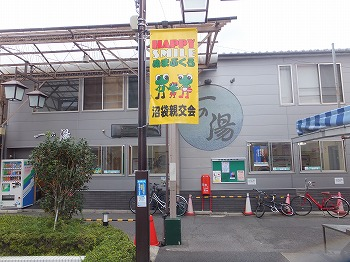 numabukuro-street1.jpg