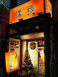 saginomiya-bincho49.jpg
