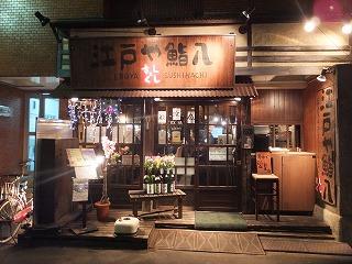 saginomiya-edoya15.jpg
