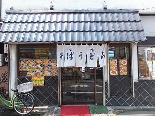 saginomiya-musashino13.jpg