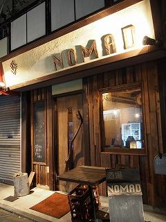 saginomiya-nomad16.jpg