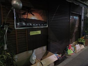 saginomiya-street31.jpg