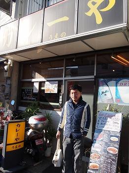saginomiya-ueno10.jpg