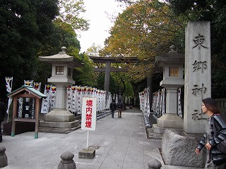 shibuya-street70.jpg