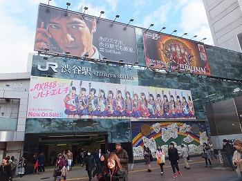 shibuya-street72.jpg