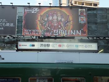 shibuya-street73.jpg