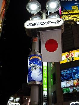 shibuya-street75.jpg