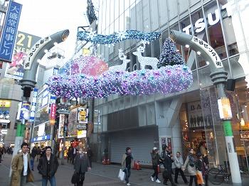 shibuya-street76.jpg