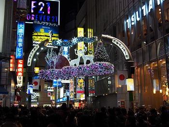 shibuya-street77.jpg