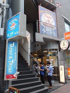 shibuya-tapas-tapas1.jpg