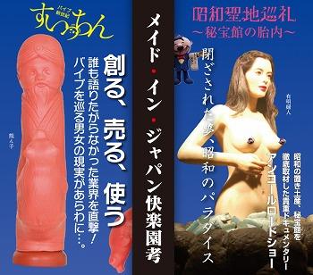 shibuya-uplink20.jpg