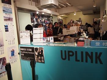 shibuya-uplink6.jpg