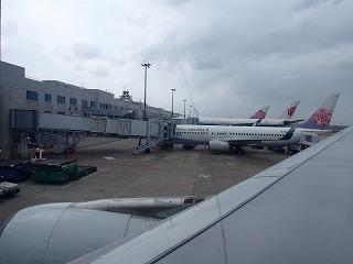 taoyuan-airport1.jpg
