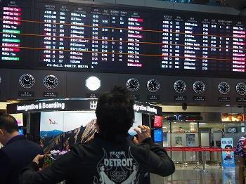 taoyuan-airport10.jpg