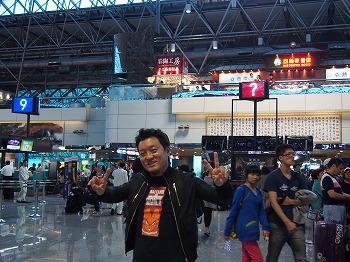taoyuan-airport15.jpg