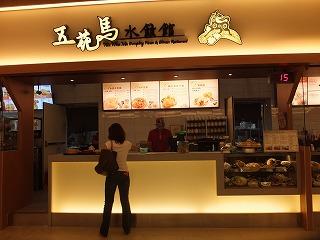 taoyuan-airport17.jpg