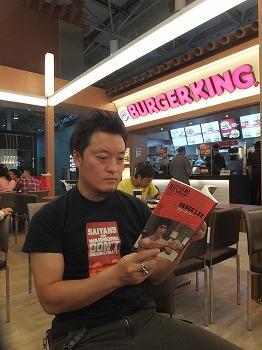 taoyuan-airport18.jpg