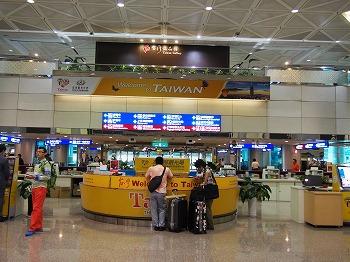 taoyuan-airport5.jpg