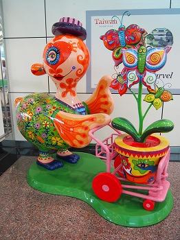 taoyuan-airport7.jpg