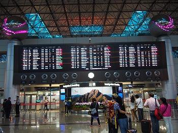 taoyuan-airport9.jpg