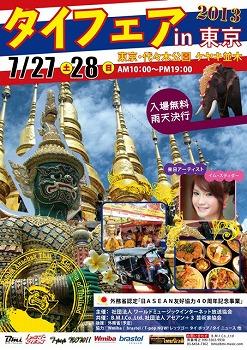 thai-fair1.jpg