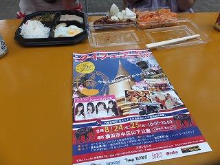 thai-fair11.jpg
