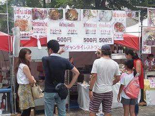 thai-fair12.jpg