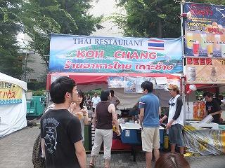 thai-fair9.jpg