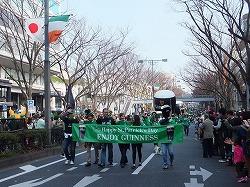 tokyo-st-patricks-parade12.jpg