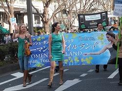 tokyo-st-patricks-parade17.jpg